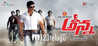 Anna First Day First Show Updates - Vijay, Sathyaraj, Amala Paul and others- 123telugu.com | Movies | Scoop.it