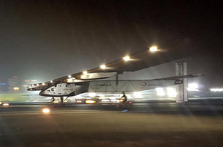 Historic solar flight marks first round-the-world journey | News we like | Scoop.it