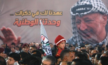 PALESTINIANISM: The fundamental misconception about Arab-Israeli peace | The PALESTINIANS - The Invented People of a Fabricated Nation | Scoop.it
