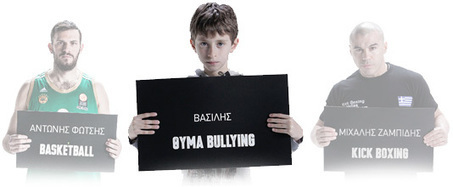 Mi Fovasai| Η Ενδοσχολική βία δεν είναι παιχνίδι. | omnia mea mecum fero | Scoop.it