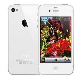 Điện thoại iPhone 5 16GB - Điện thoại iPhone 5, iPhone 5 | Dịch vụ di động | Scoop.it
