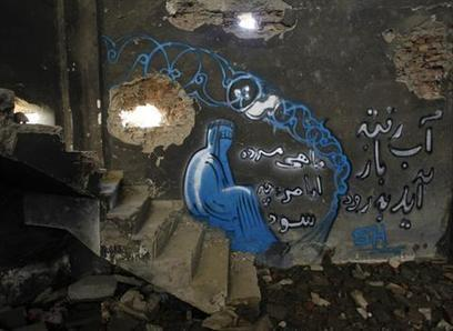 Kabul's urban artists use graffiti to depict war, oppression - The Daily Star | Art Museums Trends | Scoop.it