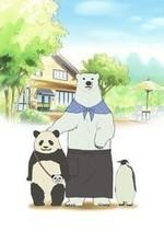 Polar Bear's Café Anime to End This Spring   Anime News   Scoop.it