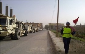 Lebanon begins 2nd phase of seismic survey   Lebanon Oil and Gas   Scoop.it