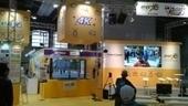 Real Time 4K HEVC Transmission - FullHD | FullHDgr | Scoop.it