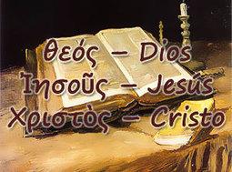 Estudiar Griego Bíblico - Josías Grauman | argenis1211 | Scoop.it