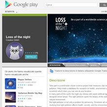 Una app vi aiuta a misurare l'inquinamento luminoso. E quante stelle potete vedere lì dove siete   Planets, Stars, rockets and Space   Scoop.it