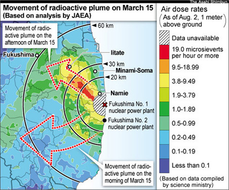 Rain to blame for March 15 radiation spike in Fukushima - AJW by The Asahi Shimbun | Mapping & participating: Fukushima radiation maps | Scoop.it