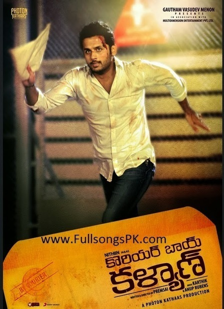 Courier Boy Kalyan Full Mp3 Songs (2014) Telugu Movie - BD Songs Maza | Movie Download Online | Scoop.it