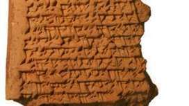 Ancient Babylonians 'first to use geometry' - BBC News | Mathematics | Scoop.it