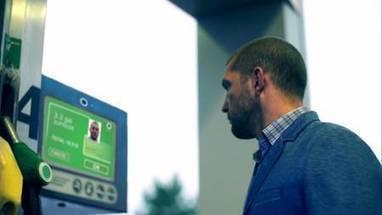 Uniqul, le paiement par reconnaissance faciale   Moyens de paiement   Scoop.it