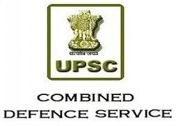 UPSC CDS II Examination result 2013 - UPSC CDS result | Update Masti | Scoop.it
