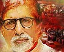 Amitabh Bachchan launches first look of Leader in Mumbai | News Nation | Entertainment News | Scoop.it