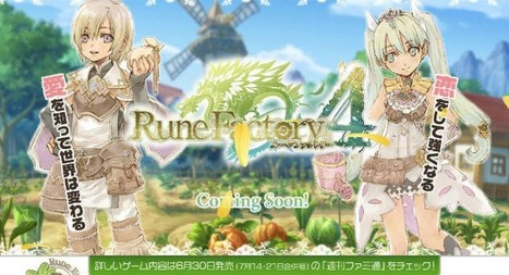 Rune Factory 4 3DS Game's Promo Video Streamed | Anime News | Scoop.it