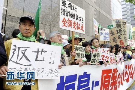 Fukushima : Des paysans japonais réclament des indemnités | Japan Tsunami | Scoop.it