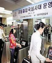 Surging outbound tourism sends Korean travel stocks soaring - eTurboNews.com | South Korean Travellers | Scoop.it
