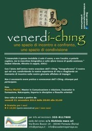 Venerd…I-ching: incontri mensili, dal 21 novembre 2014 a Pomezia | yemaya: naturopatia counseling coaching | yemaya naturopatia counseling e coaching | Scoop.it