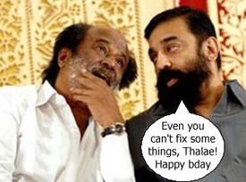 Picture series: Leaders, celebrities across the world wish superstar Rajinikanth on 62nd birthday   Switch Magazine   Scoop.it