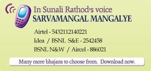 Get to Know About Sufi Singing | Official Website of Roop Kumar Rathod | Scoop.it