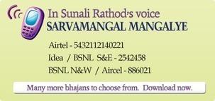 Roopkumar Rathod's Event On 19th April, 2014 at Nehru Centre, Worli | Entertainment - Wedding Singer - Roop Kumar Rathod | Scoop.it