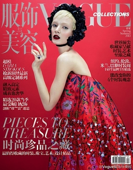 [cover] Daria Strokous shot by Emma Summerton for Vogue China Collections S/S 2013 | Fashion & more... | Scoop.it
