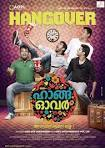 SongsPK | Hangover (2014) Malayalam Movie Mp3 Songs Download | Freshsongs.IN | SongsPK || Bollywood Movie Mp3 Songs Tube How to Downloading, Video Songs Punjabi Music Album, South Movie Songs | Scoop.it