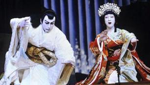 Les images des collections françaises sur le thème du théâtre Kabuki | Clic France | Scoop.it