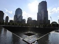 9/11 memorial ushers in reverent vitality in NYC | National September 11 Memorial & the World | Scoop.it