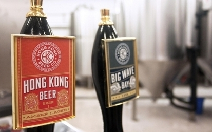 Hong Kong's Craft Beer Movement Takes a Big Step Forward | International Beer News | Scoop.it