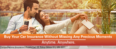 Car Insurance Online: Buy or Renew - ICICI Lombard | Insurance news and updates | Scoop.it