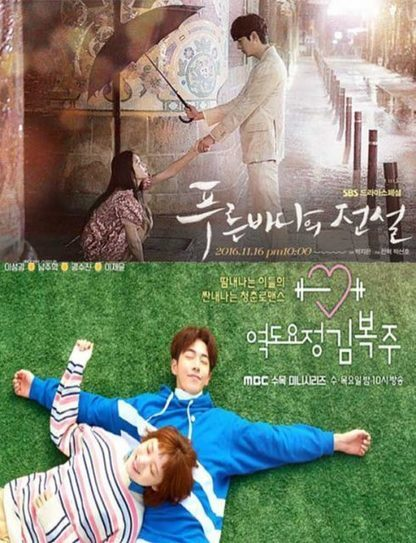 دراما Romantic Doctor, Teacher Kim الحلقة 9 كامله | مشاهدة مسلسل امراة اخرى الح17لقة | Scoop.it