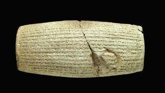 Huge significance rolled into tiny Cyrus Cylinder at the Getty Villa - Los Angeles Times | Ancient Origins of Science | Scoop.it