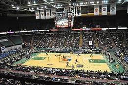 Times Union Center earns more money, draws more fans, with fewer shows - The Business Review (Albany) (blog) | Sport & Recreation Facility Management | Scoop.it