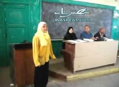 نتيجة الشهادة الابتدائية محافظة اسوان | رسائل حب | Scoop.it