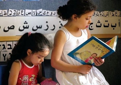 Bill would make Arabic lessons mandatory from first grade | Jewish Education Around the World | Scoop.it
