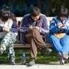China Mobile goes over the top in international retail expansion | China Mobile | Scoop.it