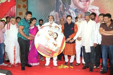 Current Teega Audio Launched   Wishesh Entertainment News   Scoop.it
