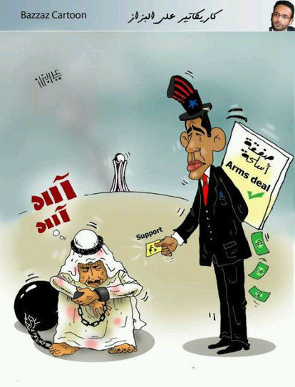Cartoon captures the idiocy of American foreign policy towards Bahrain! | Human Rights and the Will to be free | Scoop.it