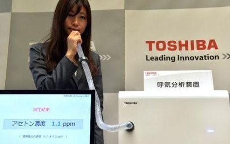 Toshiba crée une filiale dédiée à la santé, jugée activité stratégique | News e-santé | Scoop.it