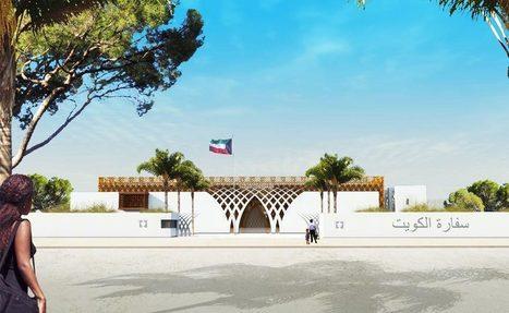 MAROC. La nouvelle gare de Oujda et multiservice | Projets d'architecture et d'urbanisme en Afrique | Scoop.it