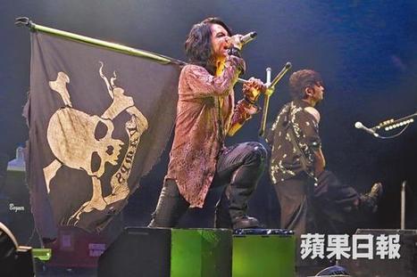 娛樂名人- VAMPS亞博騷比堅尼Fans喪跳 - 香港蘋果日報 | L'Arc en Ciel | Scoop.it