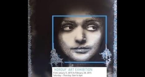 Horouf Art Exhibition-Emaar Pavilion | EmiratesAmazing.com | Scoop.it