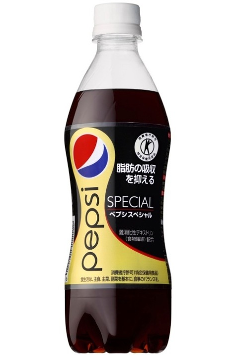 A Special Pepsi That Helps You Lose Weight - DesignTAXI.com | Comm & Market | Scoop.it