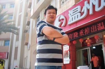 Chinese take English names to speak to world - gulfnews.com   多読 TAB -tadoku and beyond-   Scoop.it