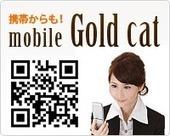 エルメス アパレル/シューズ新作-激安通贩2013新登場!!! | fashion | Scoop.it