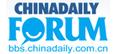 Security persuades Chinese visitors to avoid France and neighbors | ALBERTO CORRERA - QUADRI E DIRIGENTI TURISMO IN ITALIA | Scoop.it