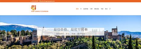 No hay límites, diseño con WordPress en chino | Diseño Web Málaga | Scoop.it