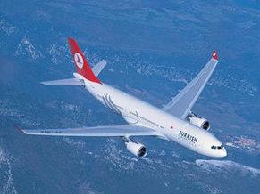 Uçağa yıldırım düştü | Mynet Haber | D.HABERLERI | Scoop.it