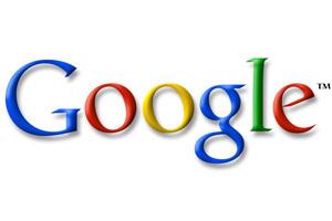Drive, le cloud de Google, lancé bientôt... | Contrôle de gestion & Système d'Information | Scoop.it