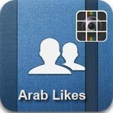 Buy Arab Instagram Likes - Buy Likes Services | Online Social Media | Scoop.it
